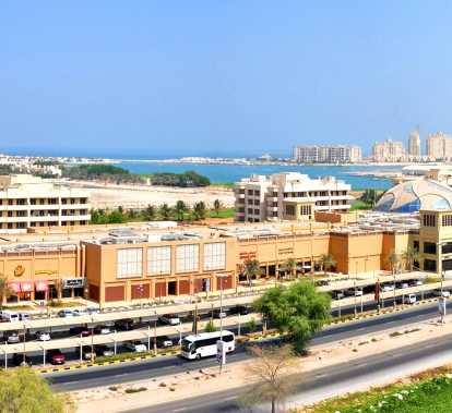 Al Hamra Mall Ras Al Khaimah
